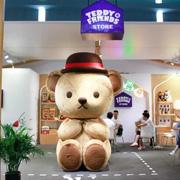 萌萌哒泰迪在全球授权展・中国站等你哦!还不来和泰迪一起走进萌物的世界?