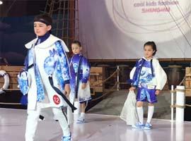2017Cool Kids Fashion童装设计大赛引爆时尚新热潮