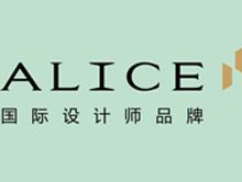 愛麗絲珠寶股份有限公司
