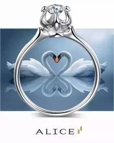 爱丽丝珠宝珠宝首饰29746款