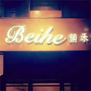 BEIHE FLGHTING | 钡禾远航追逐前行·新店开业