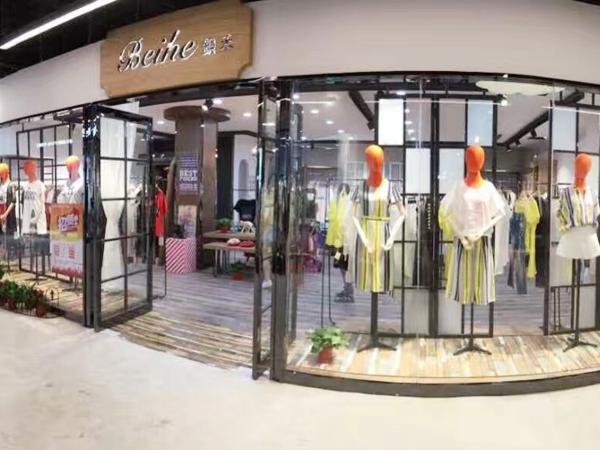 2017钡禾女装品牌专卖店