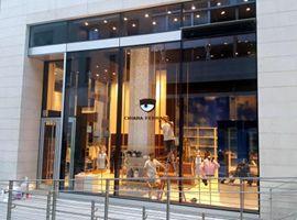 宇宙博主Chiara Ferragni首家同名品牌店即将在米兰开业
