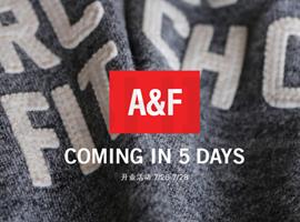 A&F开始亚洲市场扩张 品牌天猫旗舰店26日正式开业