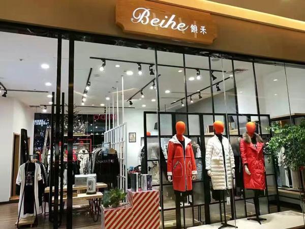 钡禾女装品牌2017专卖店