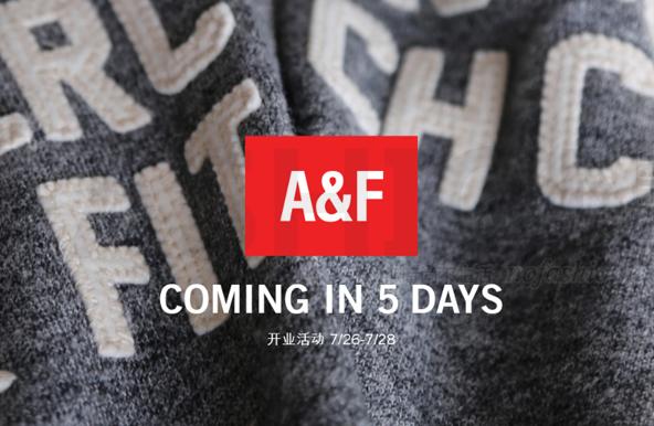 AF开始亚洲市场扩张 品牌在天猫的旗舰店26日正式开业