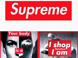 潮牌Supreme到底为何能维持20年的新鲜感?