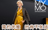 MYMO女装