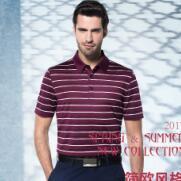 袋鼠男装新品  延续男士成功与时尚