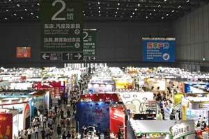 2017 CBME 中国孕婴童展、童装展今日开幕
