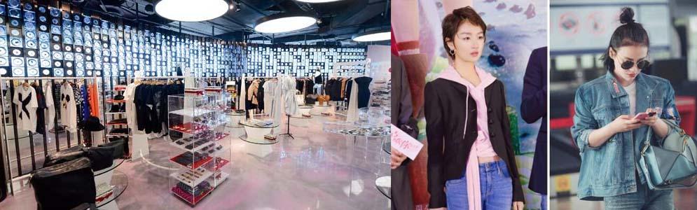 时尚圣地Colette关门在即 其他买手店过得滋润吗
