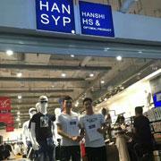 恭喜河南张总签约HS香港快时尚设计师风格品牌男装