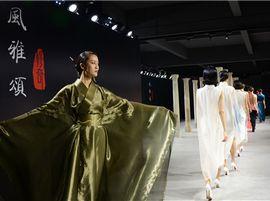 修奇《风雅颂》旗袍发布会,做中国最具独特个性的匠心品牌