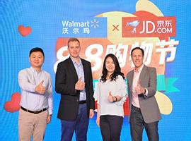 """京东、沃尔玛共同启动""""88购物节"""" 顺应零售变革新趋势"""