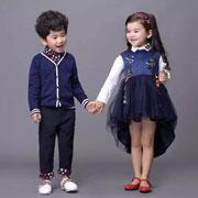 DIZAI童装时尚资讯 | 我们要和早秋say hello!