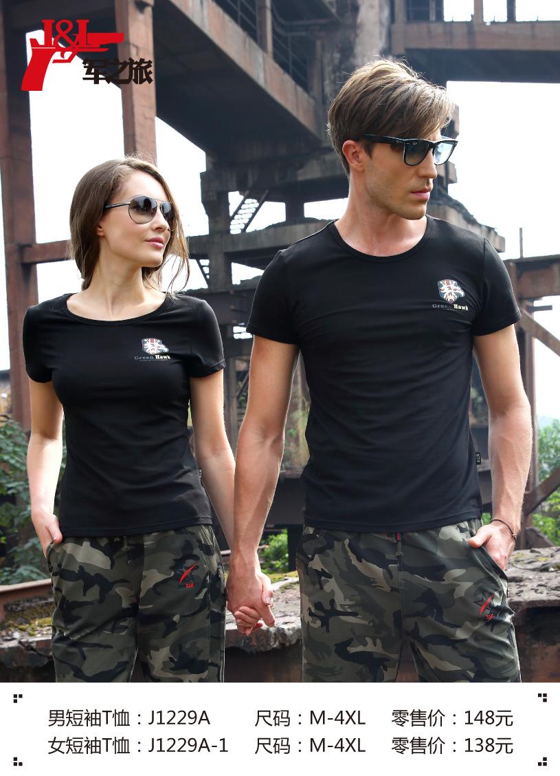 军之旅品牌 展现独特的军旅风格 诚邀合作