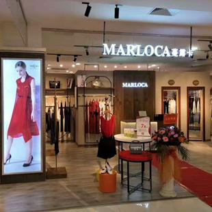 都市高端时尚的设计师品牌蔓露卡女装诚邀加盟