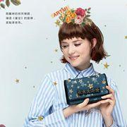 artmi品牌包包,让你永远做十八岁的自己!