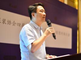 雅戈尔胡纲高当选第四届宁波市服装协会会长