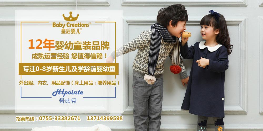 黄贸贸易(深圳)有限公司
