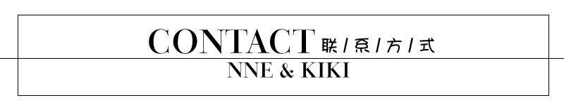NNE&KIKI联系方式