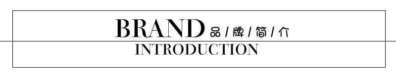 NNE&KIKI品牌介绍