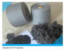 新型纤维 纺织化纤专用