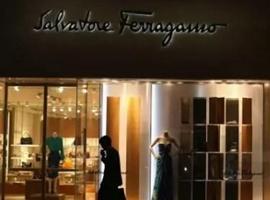 Salvatore Ferragamo业绩低迷 越来越依赖中国市场