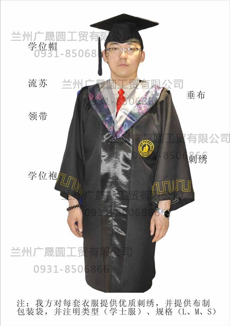 学士服生产厂家,推荐锦亿圣服饰公司_庆阳学士服订做