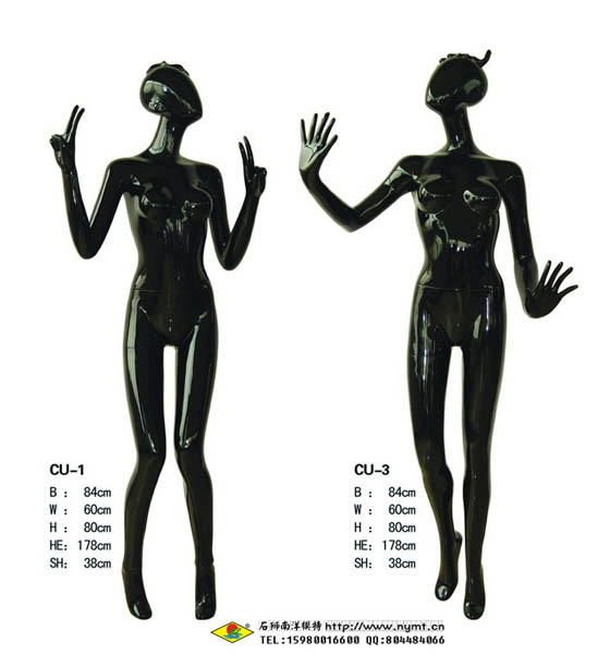供应服装展示模特