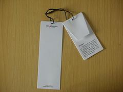 杭州暖程_出色的吊牌供应商_吊牌价格