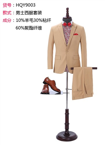 典礼礼服销售商 典礼礼服供应商 礼服销售 博冰制服供