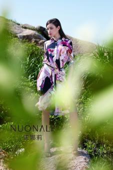 诺娜莉新款印花连衣裙