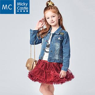 米奇城堡---中国快时尚童装潮牌!!!