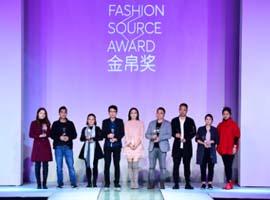 金帛奖--聚焦服装行业的创新产品和工匠精神