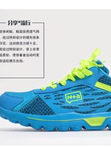 納迪亞運動鞋