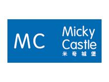 米奇城堡童装品牌