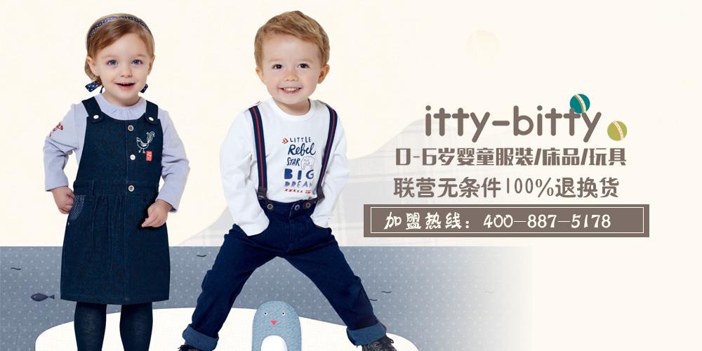 广州兆汇婴儿用品有限公司