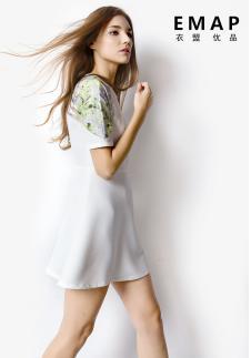 emap短裙