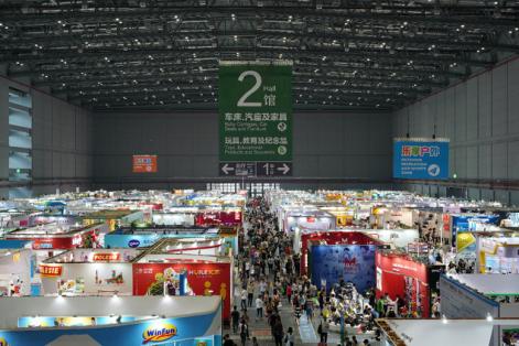 2017 CBME 中国