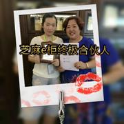 热烈祝贺芝麻e柜连签六位加盟商,迎来终极合伙人!!!
