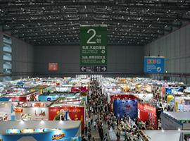 2017 CBME 中国圆满落幕 观众人数突破8万8千人