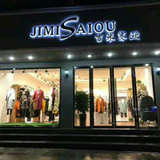 吉米赛欧入驻多地,新店开不停!!!