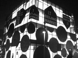 i.t在杭州开了全新的概念店,它对自己未来的预想是什么?