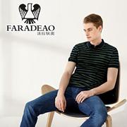 FARADEAO法拉狄奥男装 一贯采用欧洲精湛的面料
