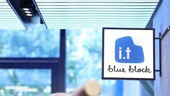 i.t新型概念店入驻杭州 想要迎合年轻人的口味