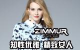 ZIMMUR女装