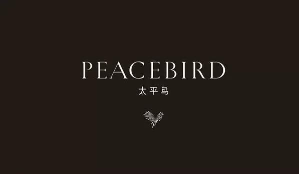 从男装看营收首破200亿的太平鸟是不是高枕无忧了?