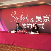 惊喜!《战狼2》吴京火了,他代言的莎斯莱思品牌被女粉丝疯抢
