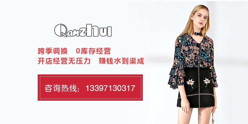 千姿惠Qanzhui